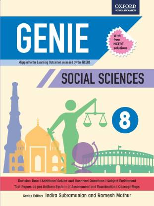 Genie Social Sciences 8 - Includes NCERT Solutions