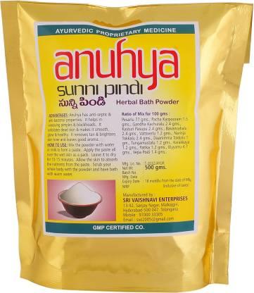 ANUHYA HERBAL BATH POWDER 0.5 KGS Scrub