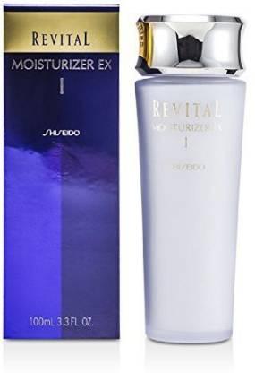 Shiseido Revital Moisturizer