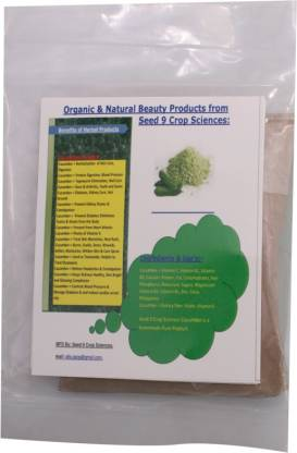 Seed9CropSciences Cucumber Powder