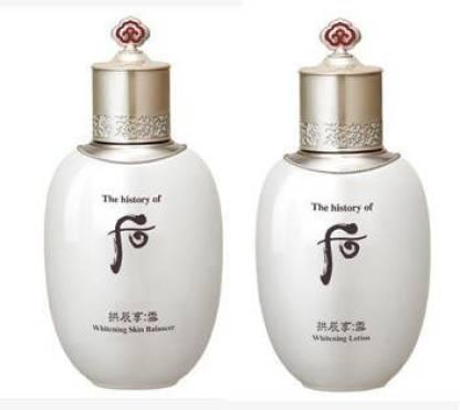 The Whoo Korean Cosmeti Lg Household Health Care Gongjinhyang Seol Whitening