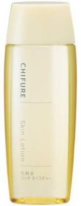 Chifure Skin lotion