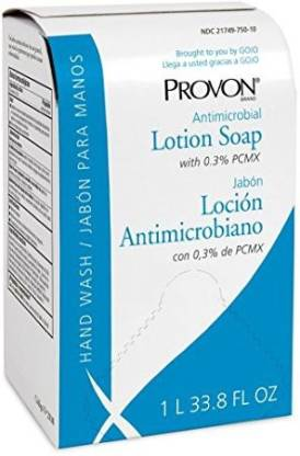 Generic Antimicrobial lotion