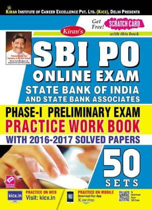 Kiran's SBI PO Online Exam State Bank Of India And State Bank Associates Phase I Preliminary Exam Practice Work Book English