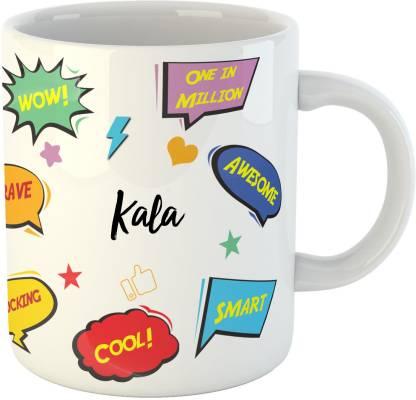 Ashvah Kala Name Ceramic Coffee Mug