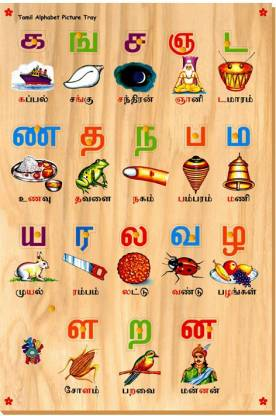 SKILLOFUN Tamil Alphabet Picture Tray