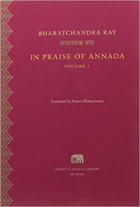 In Praise of Annada Vol 1