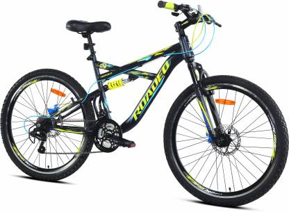 7 best cycle under 10000 in India - With Gear & Front or Rear suspension