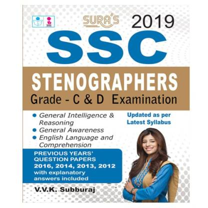 SSC Stenographer Grade C & D Recruitment Exam Study Material Book