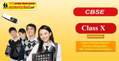 mysmartschool Class X-CBSE_Ver 3.0 .UG Pen Drive Course- Social Science.[History,Geography,Pol.Science,Economics] .All/each Lessons are Interactive Multimedia with multiple Questions on the Basis of CBSE Evaluation