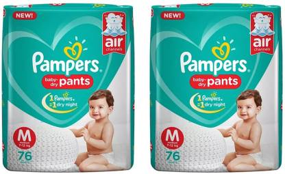 Pampers BABY PANT TYPE DIAPERS, SIZE MEDIUM, 76 PCS. PACK, SET OF 2 PACKS, FOR BABY WEIGHT 7-12 KGS. - M