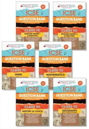 Oswaal ICSE Question Bank Class 10 (Set of 6 Books) English Papers 1 & 2 (Language and Literature), Hindi, Geography, History & Civics, Maths (For March 2019 Exam)