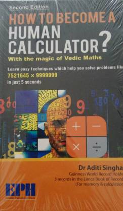 How to Become a Human Calculator?