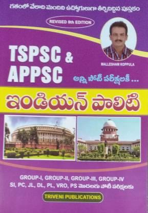 Indian Polity Telugu