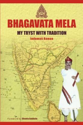 Bhagavata Mela: