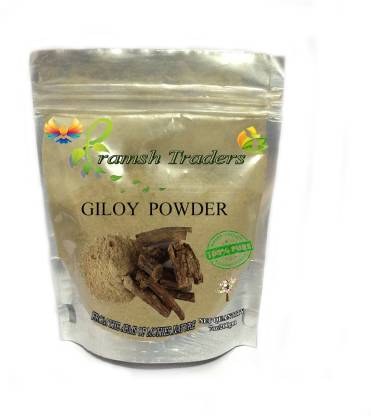 PRAMSH Giloy Antiseptic Ointment