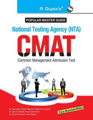 CMAT (Common Management Admission Test) Exam Guide 2020 Edition