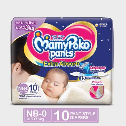 MamyPoko Pants Extra Absorb Diapers NB-0 - New Born