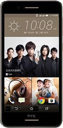 HTC Desire 728 (Capuccino Brown, 32 GB)