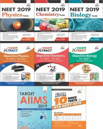 NTA NEET/ AIIMS MEGA Success Pack (6th Edition) for Medical Entrance Exams (set of 7 books)