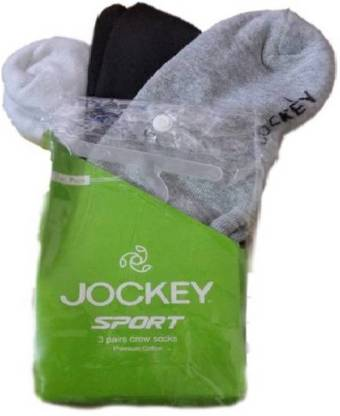 Jockey Men Printed Ankle Length