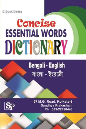 Concise Dictionary Bengali To English