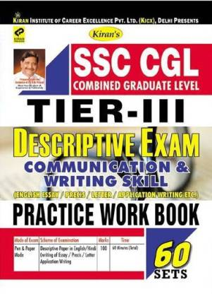 SSC CGL Tier - III Descriptive Exam Communication & Writing Skill Practice Work Book - 60 Sets
