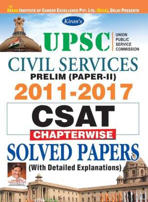 UPSC Civil Services Prelim (Paper - II) CSAT Chapterwise Solved Papers With Detailed Explanations 2011 - 2017