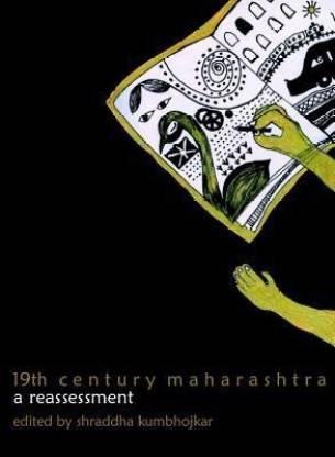 19th Century Maharashtra