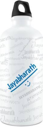 HOT MUGGS Me Graffiti Bottle - Jayabharath 750 ml Bottle
