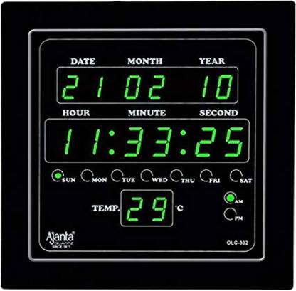 AJANTA Digital 26 cm X 26 cm Wall Clock