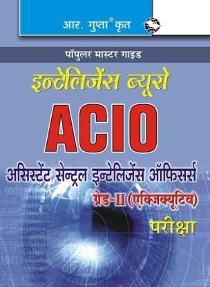 Intelligence Bureau ACIO Exam