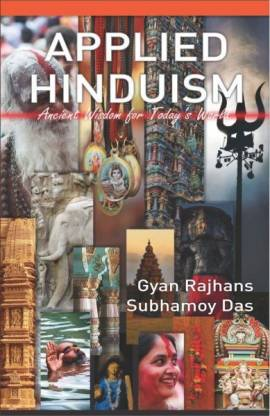 Applied Hinduism