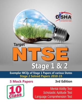 Target Ntse Class 10 Stage 1 & 2 - Solved Papers + 5 Mock Tests (Mat + LCT + Sat)
