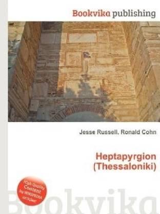 Heptapyrgion (Thessaloniki)