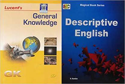 COMBO OF 2 BOOKS Descriptive English AND General Knowledge FOR 2019 EXAMINATION