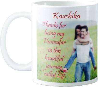 Exocticaa KAUSHIKALove Quotes LQV107 Ceramic Coffee Mug