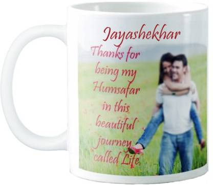 Exocticaa JAYASHEKHARLove Quotes LQV107 Ceramic Coffee Mug