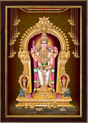 SAF Lord Ayyappa Swamy Sparkle Coated Digital Reprint 13.25 inch x 9.25 inch Painting