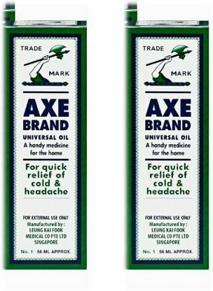 Axe Brand universal Oil 56ml Pack of 2 Quick Pain Relief Oil Liquid