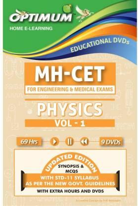 Optimum Educators Educational DVDs CET-Physics-Vol-1 Engineering Entrance