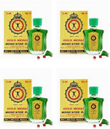 Axe Brand Gold Medal Medicated Oil 3ml {Pack of 4} (Imported from Singapore) Rheumatic pains/Blocked noses /Stomach-aches. Liquid