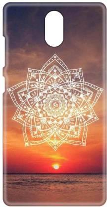 Smutty Back Cover for Lenovo Phab 2 - Sunset Print
