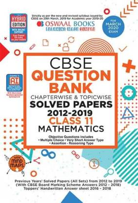 Oswaal Cbse Question Bank Class 11 Mathematics Chapterwise & Topicwise