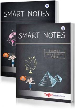 Std. 10th History, Political Science and Geography Smart Notes Combo, English Medium (Maharashtra Board)