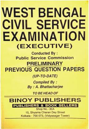 W.B.C.S- West Bengal Civil Service Examination-Previous Year Question Papers