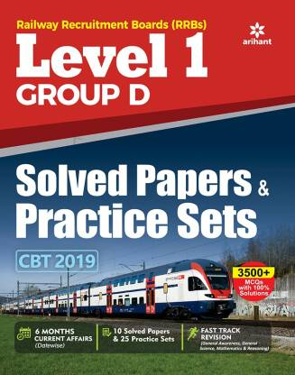 Rrb Group D Solved Papers and Practice Sets 2019