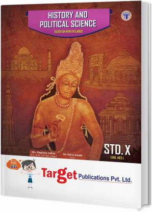 Std. 10th Perfect History and Political Science Notes, English Medium (Maharashtra Board)