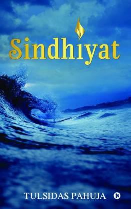 Sindhiyat