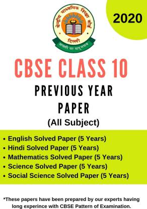 CBSE Class 10 Previous Year Paper (All Subject)